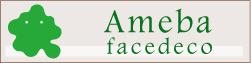 ameba:アメーバ