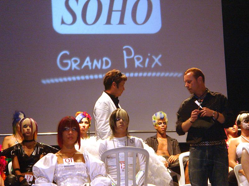 2006・03・SOHOグランプリ審査員