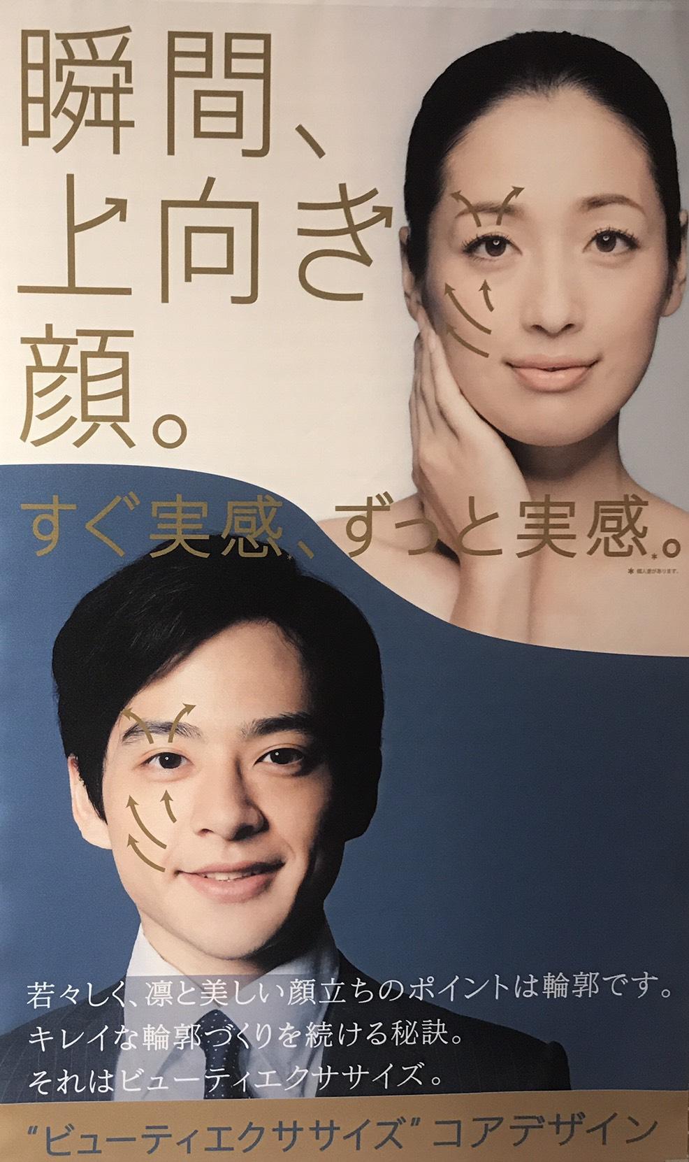 FACEDECO小顔エステサロン所沢美容室の画像