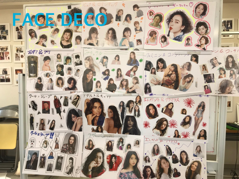 FACEDECO 所沢 美容室 ヘアメイク ヘアスタイル 勉強