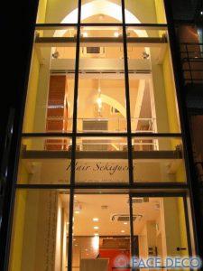 所沢美容室 浦和美容室 久米川美容室 FACEDECO ヘアメイク 着付け 成人式 七五三 エステサロン 床屋