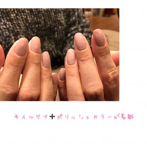所沢美容室FACEDECO