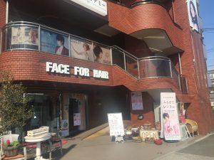 所沢駅東口 美容室 FACE FOR HAIR
