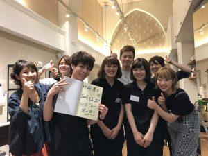 所沢 美容室 FACEDECO