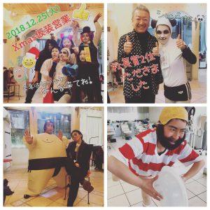 FACEDECOクリスマス仮装営業